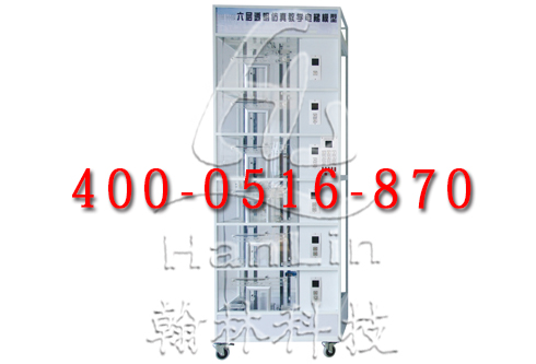 并联控制电梯:(2-3台电梯的控制线路并联,进行逻辑控制,共用层站外